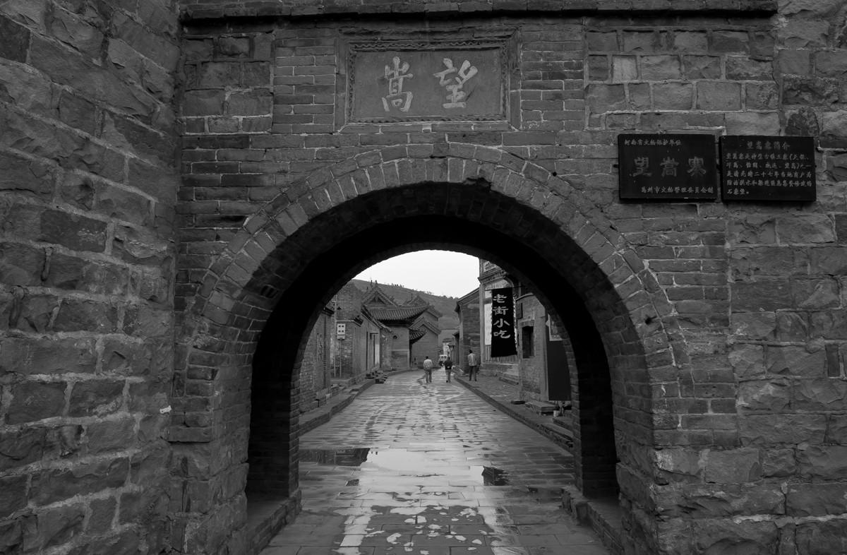 黑白镜头中的钧瓷古镇-神垕
