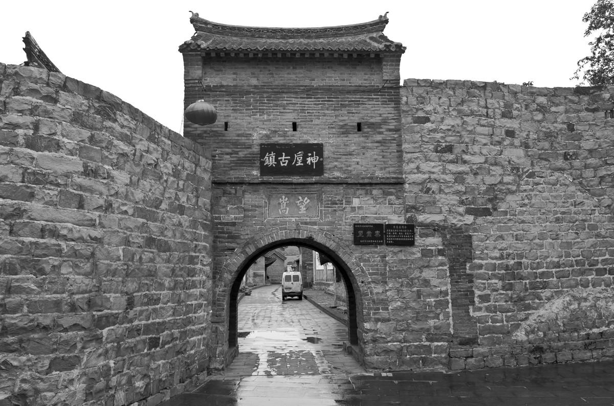 神垕古镇(望嵩寨)-神垕老街