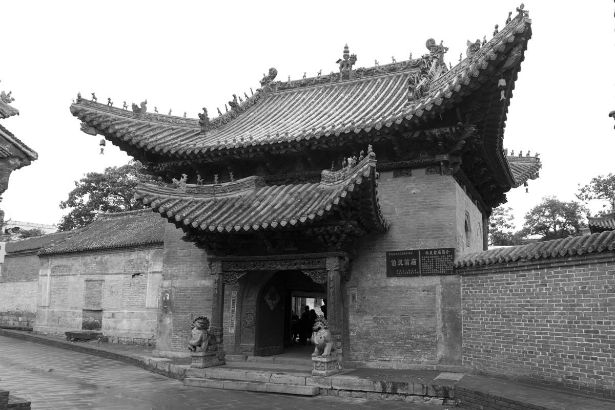 神垕古镇:神垕老街-伯灵翁庙