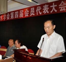 刘志钧当选河南省工美学会会长