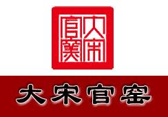 大宋官窑-荣昌钧瓷