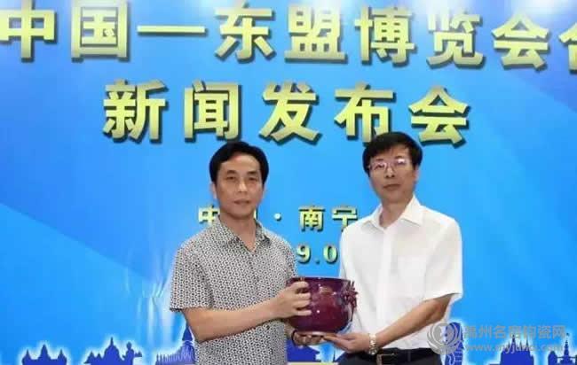 孔家钧窑钧瓷【和乐天下】当选十二届东盟博览会国礼