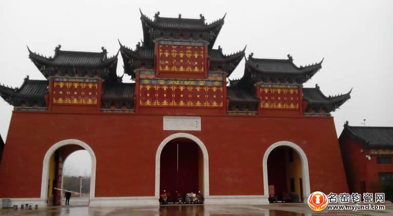 中国禹州钧瓷文化园成为国家4A级旅游景区