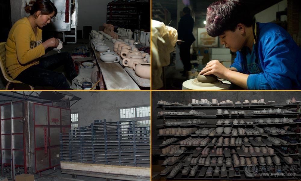 红远钧窑厂区