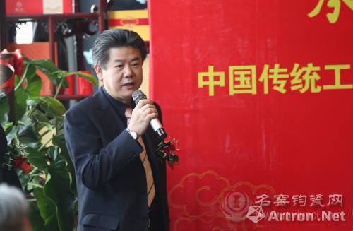 北京经济杂志社社长陈志强致辞-中国传统工艺大师钧瓷作品展