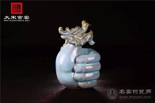2012年博鳌国礼——大宋官窑《龙头老大》