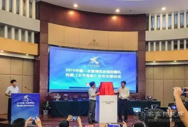 孔家钧窑钧瓷珍品《太平有象》被选定为第13届东博会指定国宾礼品
