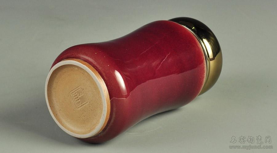 钧红釉携带杯B01底部