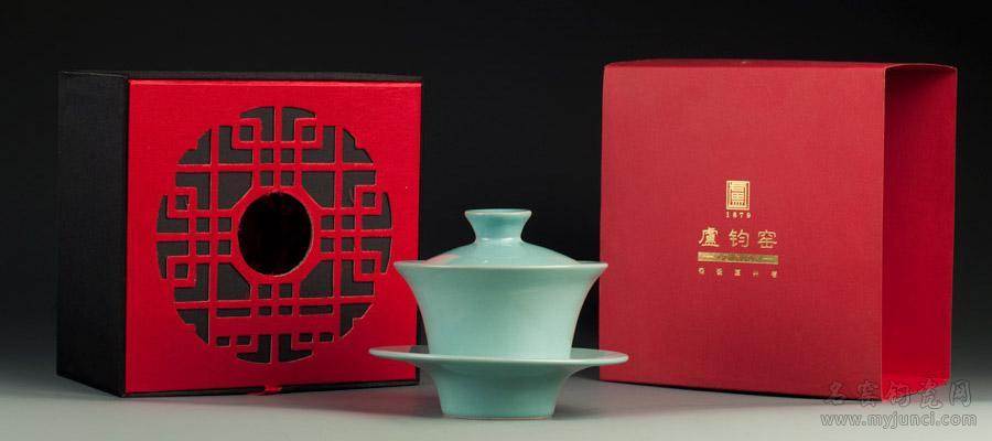 上海合作组织成员国政府首脑(总理)峰会用瓷