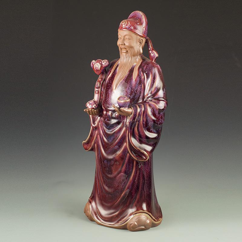 钧瓷文财神像