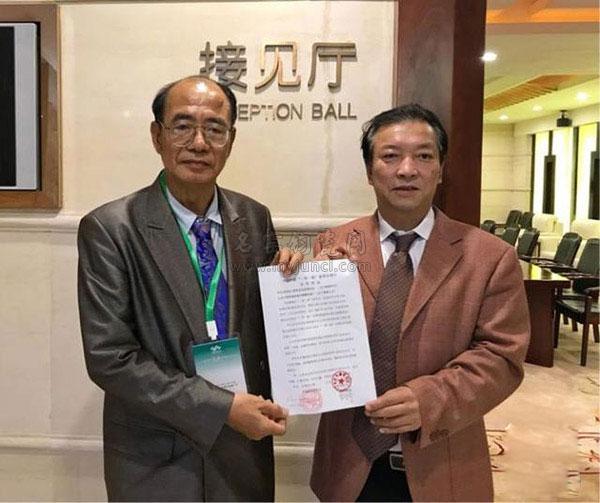 """陈铁君签署《""""一带一路""""中国钧瓷泰国东盟行》合作协议"""