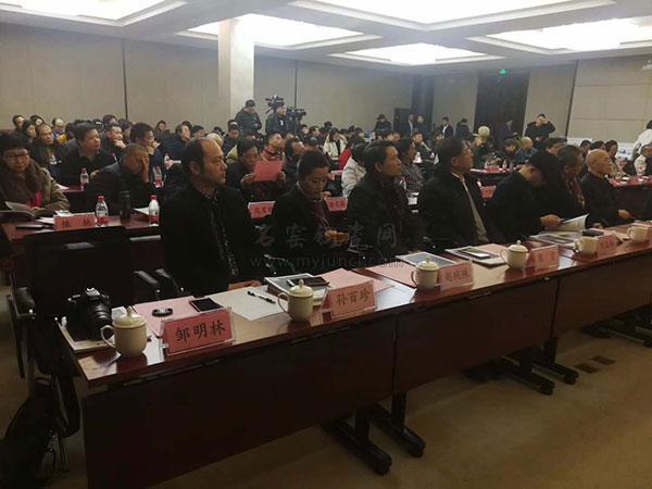 第七届中国陶瓷艺术高峰论坛