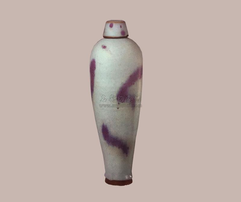 元代钧瓷:带盖梅瓶